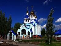萨马拉市, 寺庙 в честь Собора Самарских Святых, Moskovskoe 24 km , 房屋 77Б