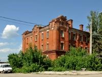 Samara,  Moskovskoe 24 km, house ЛИТ Д К28Б. governing bodies