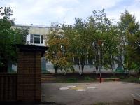 Samara, nursery school №401, для детей с нарушением речи, Moskovskoe 24 km , house 157А