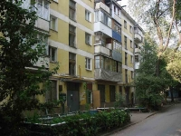 Samara, Antonova-Ovseenko st, house 2. Apartment house