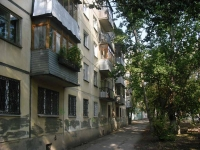 Samara, Antonova-Ovseenko st, house 12. Apartment house
