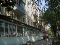 Samara, Antonova-Ovseenko st, house 14. Apartment house with a store on the ground-floor