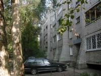 Samara, Antonova-Ovseenko st, house 16А. Apartment house
