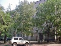 萨马拉市, Antonova-Ovseenko st, 房屋 16А. 公寓楼