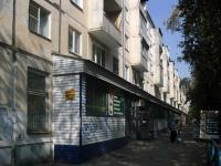 Самара, улица Антонова-Овсеенко, дом 16. жилой дом с магазином