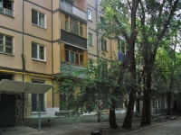 Samara, Antonova-Ovseenko st, house 18. Apartment house