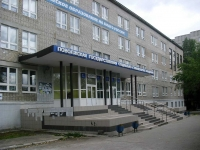 萨马拉市, 科学院 Поволжская государственная социально-гуманитарная академия, Antonova-Ovseenko st, 房屋 26