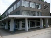 Самара, техникум Самарский механико-технологический техникум, улица Антонова-Овсеенко, дом 51