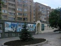 Самара, улица Антонова-Овсеенко, дом 59Б. многоквартирный дом