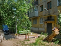 Samara, Antonova-Ovseenko st, house 93А. Apartment house