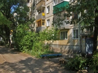 Samara, Antonova-Ovseenko st, house 93. Apartment house