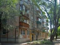 萨马拉市, Antonova-Ovseenko st, 房屋 95А. 公寓楼