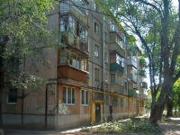 Самара, улица Антонова-Овсеенко, дом 95А. многоквартирный дом