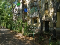 Samara, Antonova-Ovseenko st, house 95. Apartment house