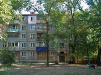 neighbour house: st. Antonova-Ovseenko, house 97А. Apartment house