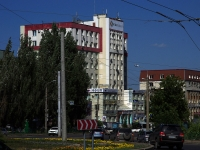 Самара, улица Антонова-Овсеенко, дом 44Б. офисное здание