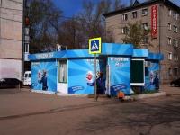 Самара, улица Антонова-Овсеенко, дом 14А. магазин