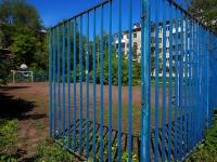 Самара, улица Антонова-Овсеенко. спортивная площадка