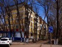 neighbour house: st. Antonova-Ovseenko, house 2. Apartment house