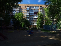 Samara, Antonova-Ovseenko st, house 3. Apartment house
