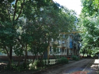 Samara, Antonova-Ovseenko st, house 4. Apartment house