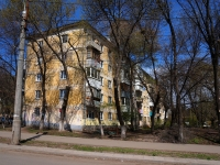 neighbour house: st. Antonova-Ovseenko, house 6. Apartment house