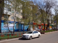 Samara, Antonova-Ovseenko st, house 10. Apartment house