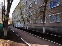 萨马拉市, 宿舍 №40, Antonova-Ovseenko st, 房屋 12А