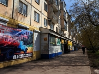 Samara, Antonova-Ovseenko st, house 16. Apartment house with a store on the ground-floor