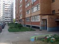 Самара, улица Антонова-Овсеенко, дом 79. многоквартирный дом