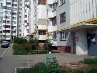 Samara, Antonova-Ovseenko st, house 83. Apartment house