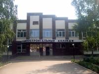 Самара, колледж ГОУ СПО Самарский машиностроительный колледж, улица Антонова-Овсеенко, дом 85