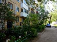 萨马拉市, Antonova-Ovseenko st, 房屋 93А. 公寓楼