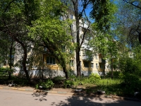neighbour house: st. Antonova-Ovseenko, house 95. Apartment house