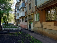 neighbour house: st. Antonova-Ovseenko, house 95А. Apartment house