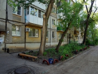 neighbour house: st. Antonova-Ovseenko, house 97. Apartment house