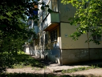 Samara, Antonova-Ovseenko st, house 97. Apartment house