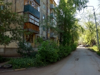 Samara, Antonova-Ovseenko st, house 99. Apartment house