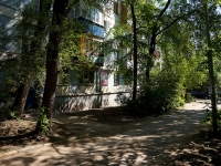 Samara, Antonova-Ovseenko st, house 101. Apartment house