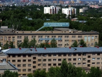 隔壁房屋: st. Antonova-Ovseenko, 房屋 26. 科学院 Поволжская государственная социально-гуманитарная академия