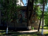 萨马拉市, 学院 Высшая школа приватизации и предпринимательства, Antonova-Ovseenko st, 房屋 53