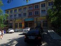 neighbour house: st. Antonova-Ovseenko, house 57. college Самарская банковская школа ЦБ РФ