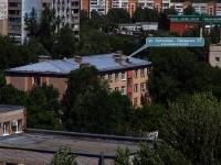 Самара, колледж Самарская банковская школа ЦБ РФ, улица Антонова-Овсеенко, дом 57
