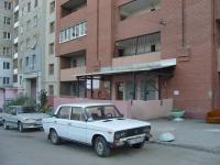 萨马拉市, Kreysernaya st, 房屋 3. 公寓楼