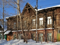 Самара, Одесский переулок, дом 28. многоквартирный дом
