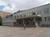 Samara, st Osipenko, house 6. school