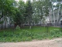 Самара, школа МОУ СОШ №41, улица Осипенко, дом 6