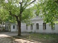 соседний дом: ул. Осипенко, дом 10А. офисное здание