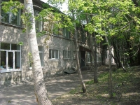 neighbour house: st. Osipenko, house 10. orphan asylum Детский дом №5 для глухих детей
