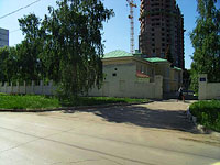 """Самара, дом ребенка МУ дом ребенка """"Солнышко"""", улица Осипенко, дом 128"""